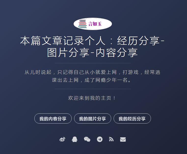 服务器空间备案专用源码